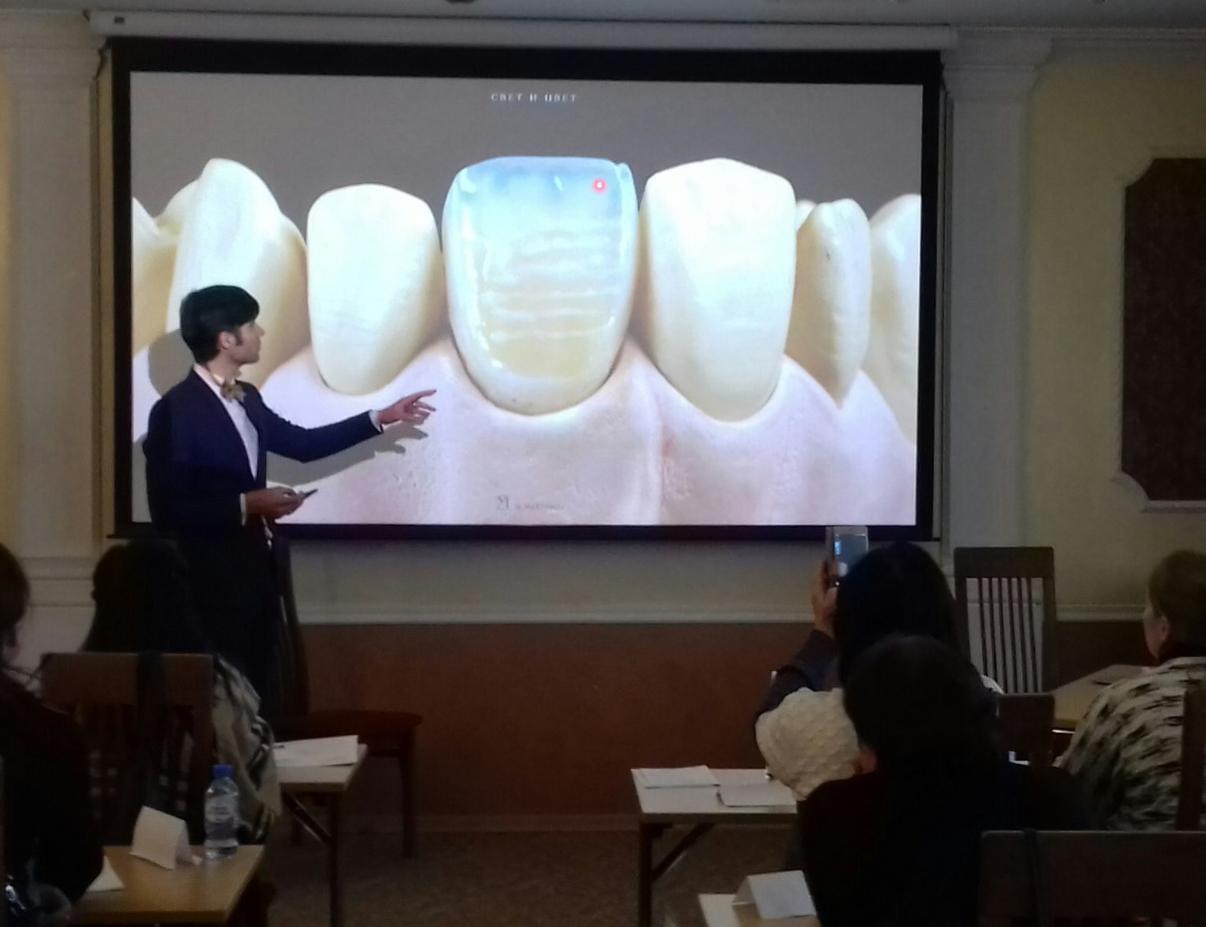 Семинар Анатолия Мартынова «Секреты успешной реставрации – фронтальная группа зубов. Цвет и Свет!»