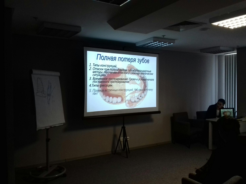 Семинар Бунгова и Урванцева «Протезирование на имплантах. Теория и практика. От хирургического до ортопедического этапа».