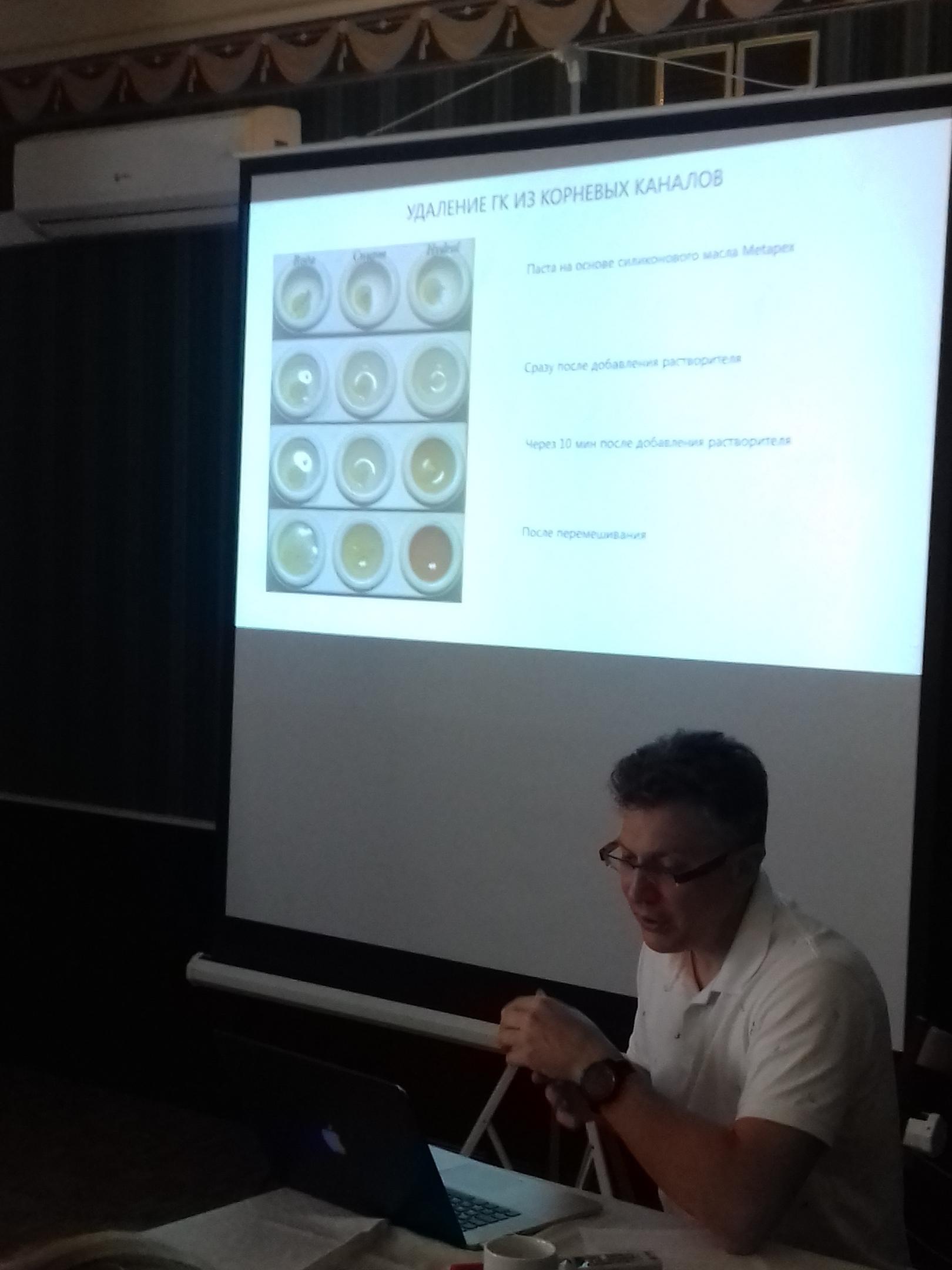 Семинар и мастер-класс Алексея Болячина «Техника выполнения основных клинических протоколов в эндодонтии. Острая боль и неотложная помощь в эндодонтии»