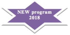 Новая программа